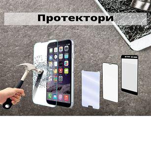 Снимка на категорията Протектори за дисплеи